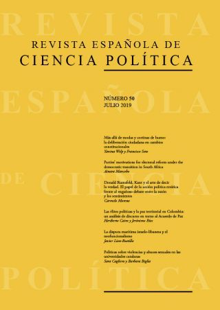 ¡DISPONIBLE YA EL Nº 50 (JULIO DE 2019) DE LA RECP! - NOW AVAILABLE RECP, ISSUE 50 (JULY 2019)!