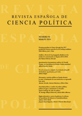 ¡DISPONIBLE YA EL Nº 52 (MARZO DE 2020) DE LA RECP! / NOW AVAILABLE RECP, ISSUE 52 (MARCH 2020)!