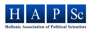 HAPSc Policy Briefs Series: Call for Papers